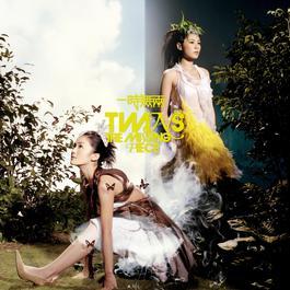 Yi Shi Mo Liang 2005 Twins