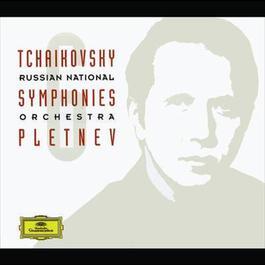 Tchaikovsky: The Symphonies 1996 Mikhail Pletnev