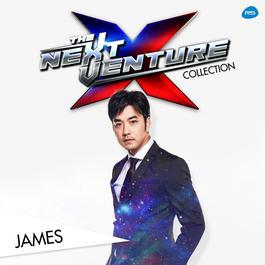 ฟังเพลงอัลบั้ม JAMES : THE NEXT VENTURE COLLECTION