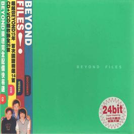 Files 1998 BEYOND