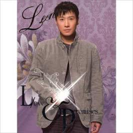 Love (Interlude) 2004 黎明