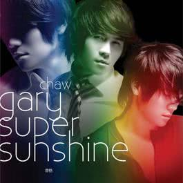 Super Sunshine 2008 Gary Chaw (曹格)