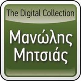 The Digital Collection 2008 Manolis Mitsias