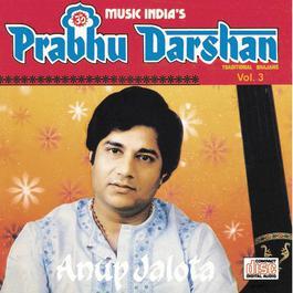Prabhu Darshan  Vol. 3 2005 Anup Jalota