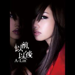 以前,以後 2009 A-Lin