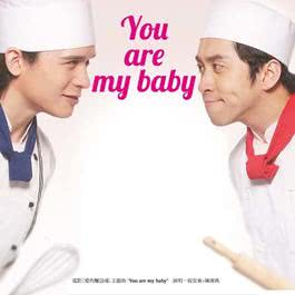 You Are My Baby 2012 Various Chinese Artists