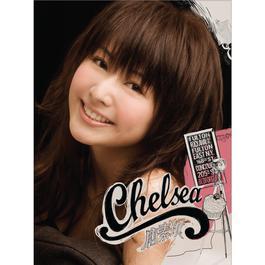 Chelsea 2014 Chelsea Tong