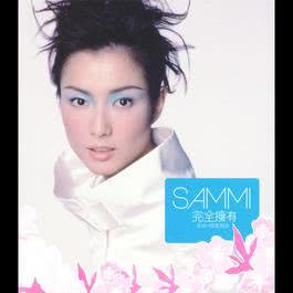 Crying Game 2003 Sammi Cheng