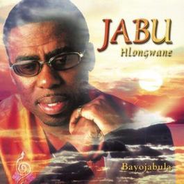 Ngegazi Elingenacala/Bayajabula 2017 Jabu Hlongwane