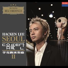 Concert Hall II 2006 Hacken Lee (李克勤)