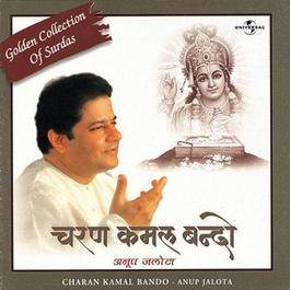 Charan Kamal Bando... 2000 Anup Jalota