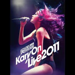Kary On Live 2011 2011 Kary Ng (吴雨霏)