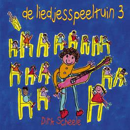 De Liedjesspeeltuin 3 2007 Dirk Scheele