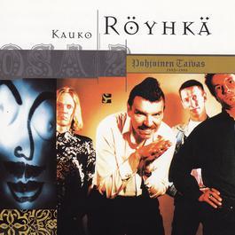 Pohjoinen Taivas 1993-1995 2005 KAUKO  RYHK