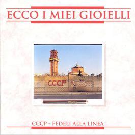 Ecco I Miei Gioielli 2008 CCCP  Fedeli Alla Linea