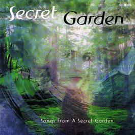 Jumping! 1996 Secret Garden