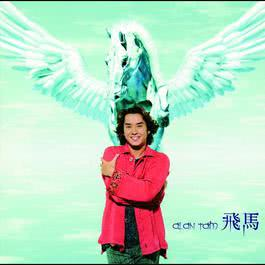 No.1 Songs 1998 Alan Tam
