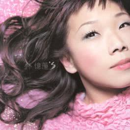 Each Day That You'd Loved Me 2000 Sandy Lam