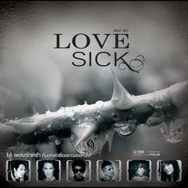 LOVE SICK 2008 รวมศิลปินแกรมมี่