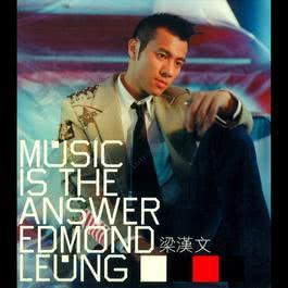Music Is The Answer 2001 Edmond Leung