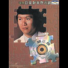 Sound & Vision - Michael Kwan 2011 Michael Kwan