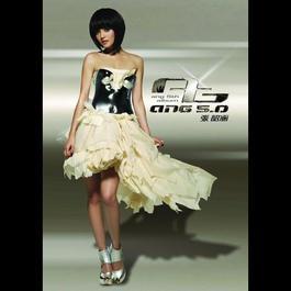 Ang5.0 2008 Angela Chang (张韶涵)