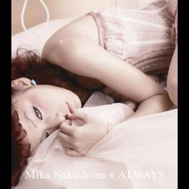 Always 2009 Nakashima Mika