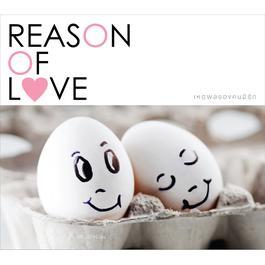 อัลบั้ม REASON OF LOVE