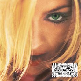 GHV2 2001 Madonna