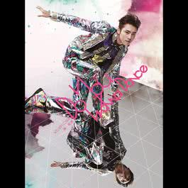 Do You Wanna Dance 2010 William Chan