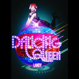 Dancing Queen 2009 溫嵐
