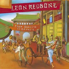 When You Wish Upon A Star 1990 Leon Redbone