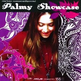 PALMY SHOWCASE 2005 Palmy