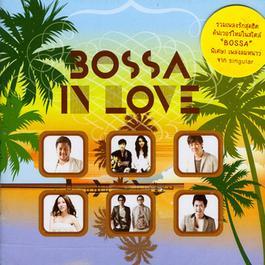 อัลบั้ม Bossa in Love