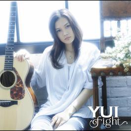 Fight 2012 Yoshioka Yui