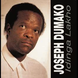 Idinga Lakho 2007 Joseph Dumako