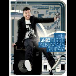 The First Album Of Siu Fay 2014 Terence Siufay (小肥)