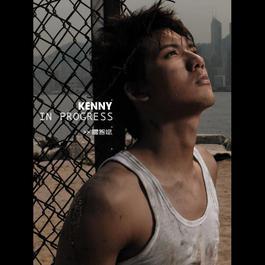 In Progress 2007 Kenny Kwan