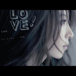 田馥甄 TO Hebe 影音馆 2011 Hebe Tian