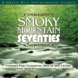 Smoky Mountain Seventies 2008 Craig Duncan