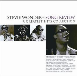 Song Review A Greatest Hits Collection 1996 Stevie Wonder