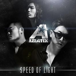 AWAKENING 2012 Aziatix