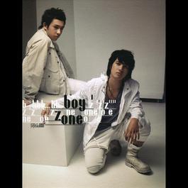 Boy'Zone 男生圍 2004 Boy'z