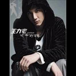 Follow Me 2004 Leehom Wang