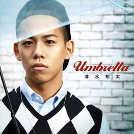Umbrella 2009 清水翔太