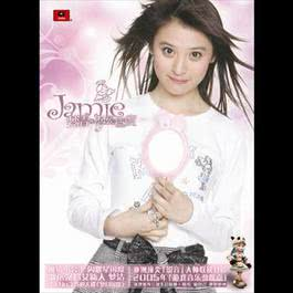 Dreamland 2005 Meng Jie