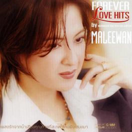 ฟังเพลงอัลบั้ม FOREVER LOVE HITS by MALEEWAN