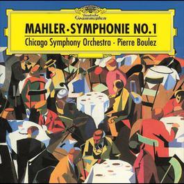 Mahler: Symphony No.1 1999 Pierre Boulez