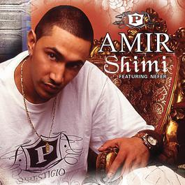 Shimi 2013 AMiR