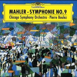 Mahler: Symphony No.9 1998 Pierre Boulez